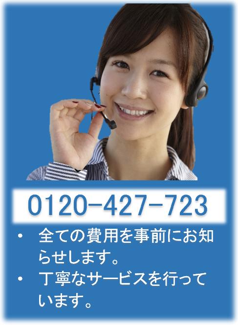 air_callme